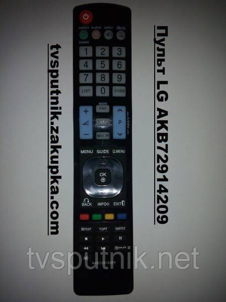 Пульт LG AKB72914209