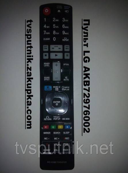 Пульт LG AKB72976002