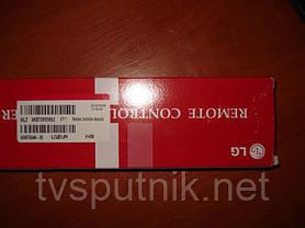 Пульт LG AKB73655802(AKB73655861)  Оригинал, фото 3