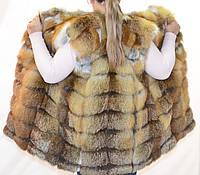 Жилетка из лисы розница и опт. Длина 90 см