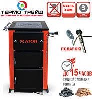 Твердотопливный котел ATON TTK COMBI (Атон Комби) 20 кВт.