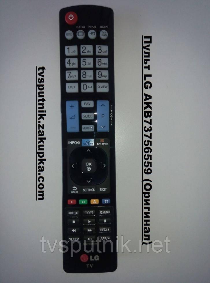 Пульт LG AKB73756559 (Оригінал)