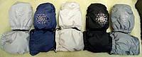 Муфта-рукавицы на флисе для детской коляски и санок