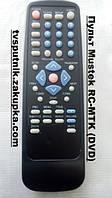 Пульт Mustek RC-MTK (DVD)