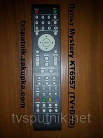 Пульт Mystery KT6957 (TV+DVD)