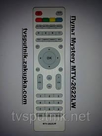 Пульт Mystery MTV-2622LW (White)