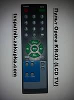 Пульт Opera KR-02 (LCD TV)