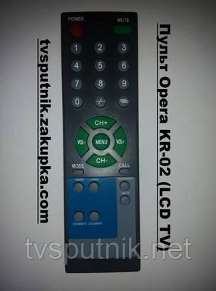 Пульт Opera KR-02 (LCD TV), фото 2