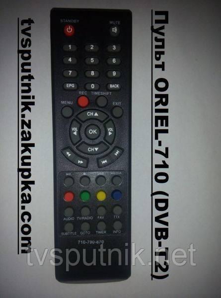Пульт ORIEL-710 (DVB-T2)