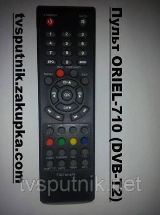 Пульт ORIEL-710 (DVB-T2), фото 2