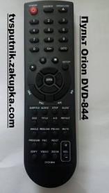 Пульт Orion DVD-844