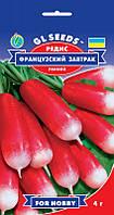"""Семена редиса """"Французский завтрак"""" 4 г Gl Seeds"""