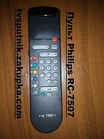 Пульт Philips RC-7507