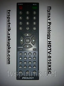 Пульт Prology HDTV-810XSC (Оригинал)