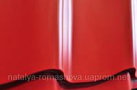 Металлочерепица глянец 0,4 мм Китай