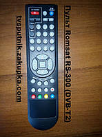 Пульт Romsat RS-300 (DVB-T2)