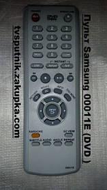 Пульт Samsung 00011Е (DVD )