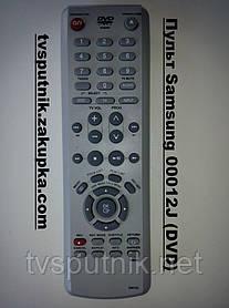 Пульт Samsung 00012J (DVD)