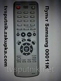 Пульт Samsung 00011K (DVD )