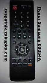Пульт Samsung 00054A (00072E) DVD