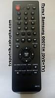 Пульт Samsung 00071H (DVD+TV)