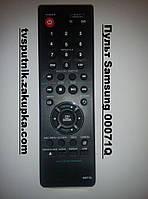 Пульт Samsung 00071Q  (DVD+USB+TV)