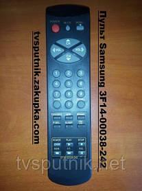 Пульт Samsung 3F14-00038-242 (TV/VCR)
