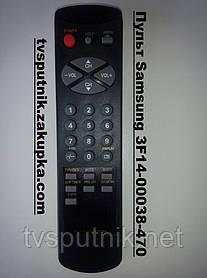 Пульт Samsung 3F14-00038-470
