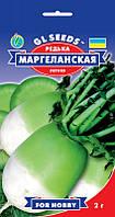 "Семена Редька ""Маргеланская"" 2 г Gl Seeds"