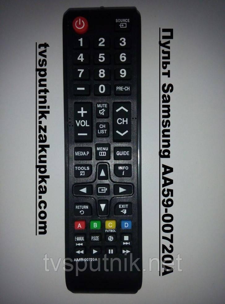 Пульт Samsung AA59-00720A