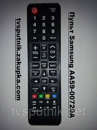 Пульт Samsung AA59-00720A, фото 2
