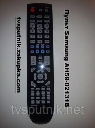 Пульт Samsung AH59-02131B, фото 2