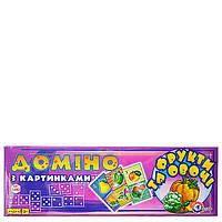 Детская настольная игра Домино Фрукты и овощи большое