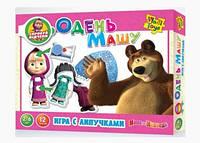 """Игра с липучками Vladi Toys """"Одень машу.Маша и медведь"""""""