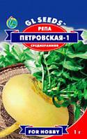 "Семена Репа ""Петровская"" 1 г Gl Seeds"