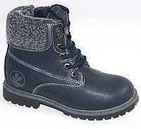 Детские теплые зимние ботинки для мальчика, 32-37