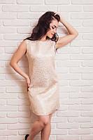 Женское платье свободного фасона