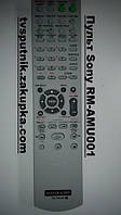 Пульт Sony RM-AMU001