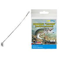 Поводок Ukrspin струна с ветлюгом для ловли хищника 20см 10кг
