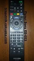 Пульт Sony RM-ED053 (LED TV)