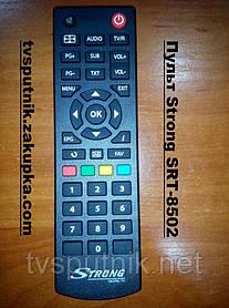 Пульт Strong SRT-8502 (DVB-T2) Оригинал