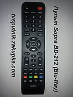 Пульт Supra BD-212 (Blu-Ray)