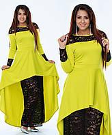 Платье вечернее с гипюром жёлтое