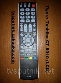 Пульт Toshiba CT-8010 (LCD)