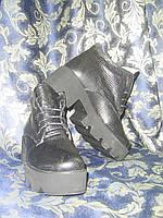 Женские ботинки из натуральной кожи на протекторе Зима