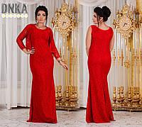 Платье двойка Вечернее классика с болеро красное макси Батал+