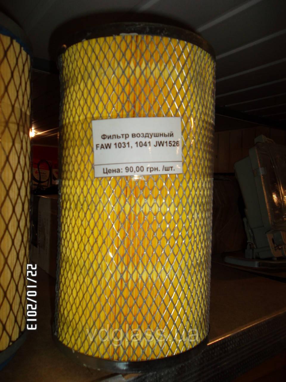 Фильтр воздушный со вставкой FAW 1031, 1041 JW1526