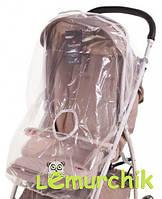 Дождевик для прогулочной коляски универсальный (на резинках и липучках)