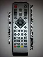 Пульт World Vision T38 (DVB-T2)