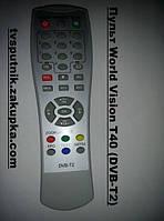 Пульт World Vision T40 (DVB-T2)